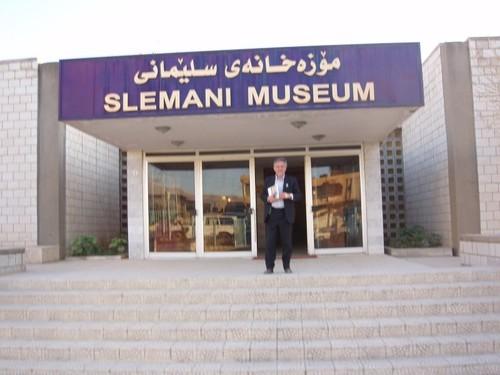 Ingresso allo Slemani Museum