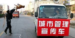 cina , il massacro di Canni nella regione di Yunnan