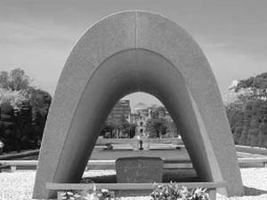 A Hiroshima, il monumento alla memoria.