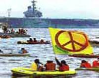 Sosteniamo Kobe, porto denuclearizzato