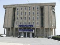 Erbil. La sede del Parlamento regionale del Kurdistan.  (foto Del Bianco)